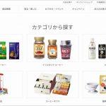 UCCコーヒー特徴・販売店・おすすめ商品ランキングをご紹介!